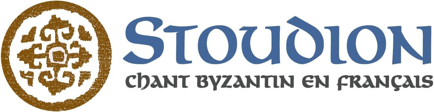 Stoudion